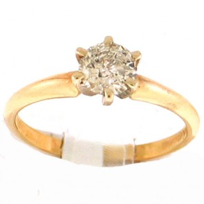 0.65ct Solitaire Engagement Ring